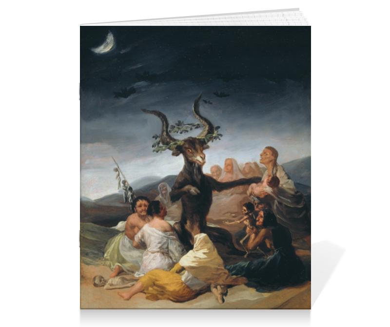Тетрадь на скрепке Printio Шабаш ведьм (франсиско гойя) цена