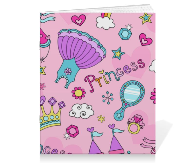 Тетрадь на скрепке Printio Прнцесса обучающая книга азбукварик секреты маленькой принцессы 9785402000568
