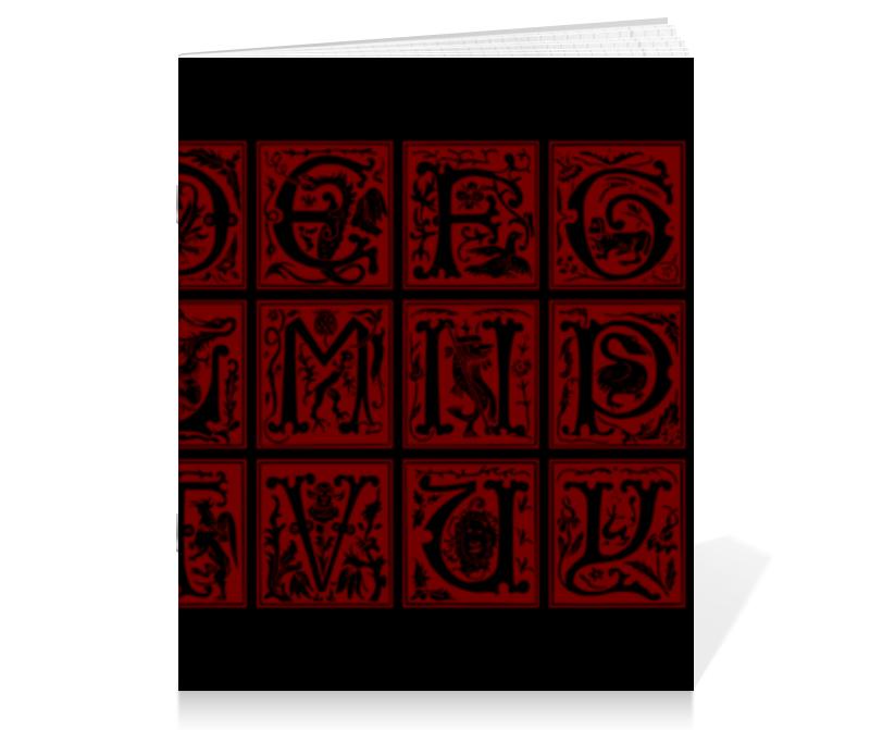 Тетрадь на скрепке Printio Декоративный латинский алфавит xvi века