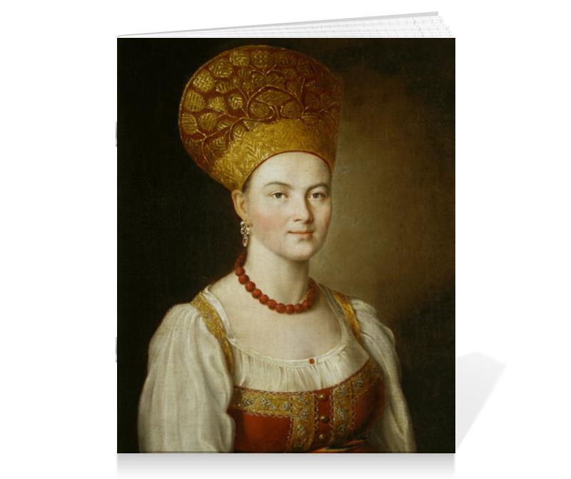 Тетрадь на скрепке Printio Портрет неизвестной в русском костюме (аргунов) цена