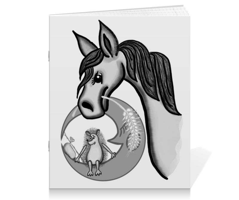 Тетрадь на скрепке Printio Ежик на луне и лошадка в тумане