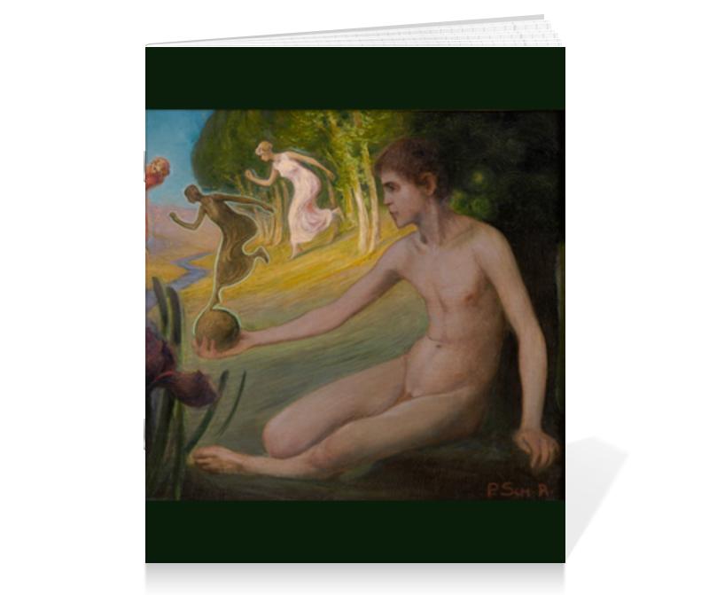 Тетрадь на скрепке Printio Рай (paul schad-rossa) цена 2017