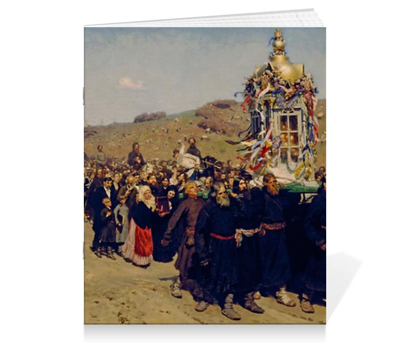 Тетрадь на скрепке Printio Крестный ход в курской губернии (илья репин)