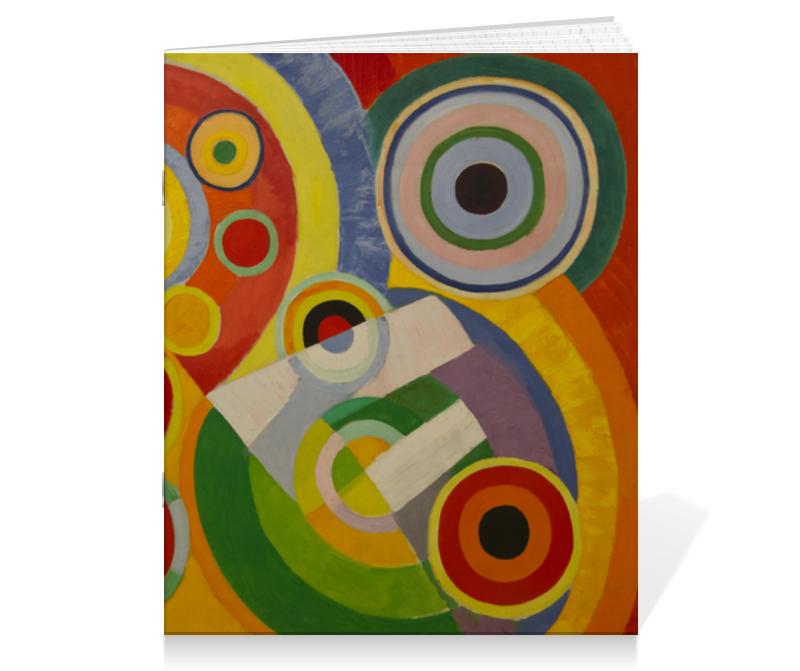 Тетрадь на скрепке Printio Ритм, радость жизни (картина делоне) николай делоне квантовая природа вещества