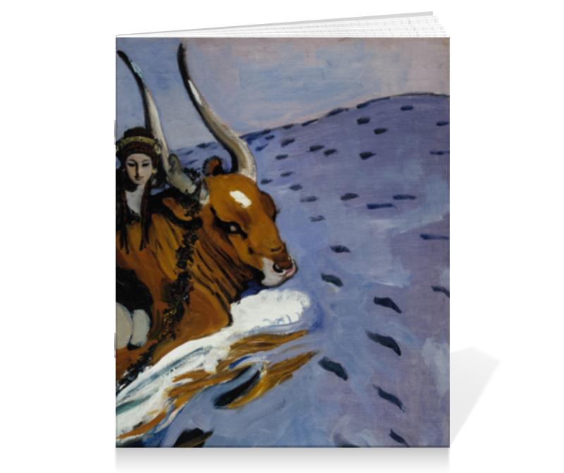 Тетрадь на скрепке Printio Похищение европы (картина серова) серова м клад белой акулы