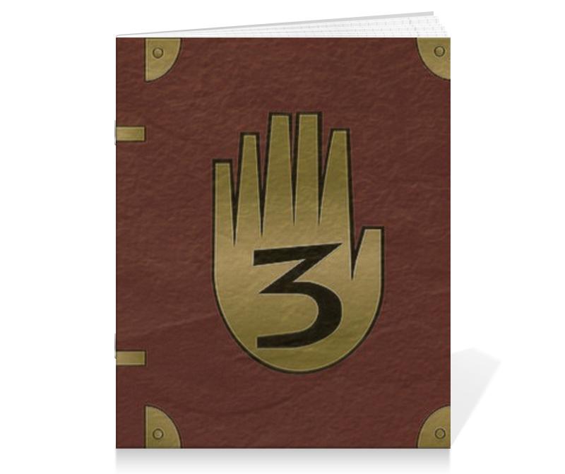 Тетрадь на скрепке Printio Дневник №3 б д сурис фронтовой дневник дневник рассказы