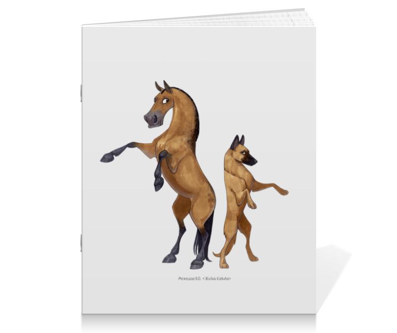Тетрадь на скрепке Printio Буланый пони/малинуа тетрадь на скрепке printio пони pony