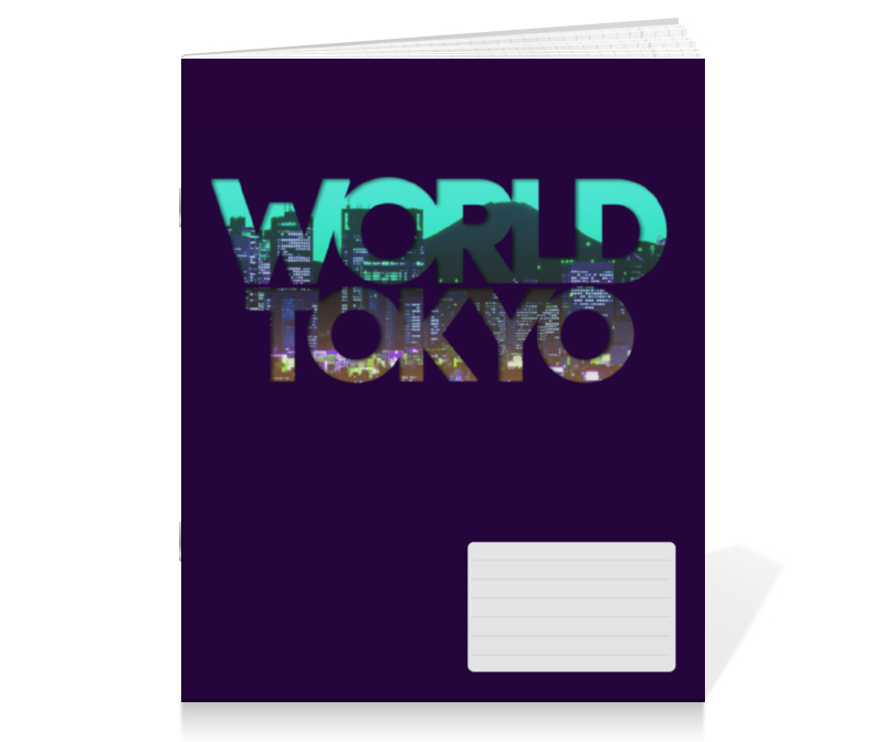 Тетрадь на скрепке Printio different world: tokyo tokyo laundry футболка поло tokyo laundry 1x7616 серый