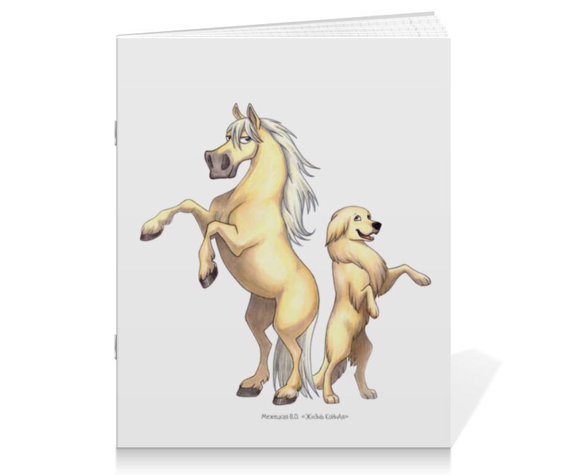 Тетрадь на скрепке Printio Соловый пони/золотистый ретривер кружка с цветной ручкой и ободком printio соловый пони золотистый ретривер