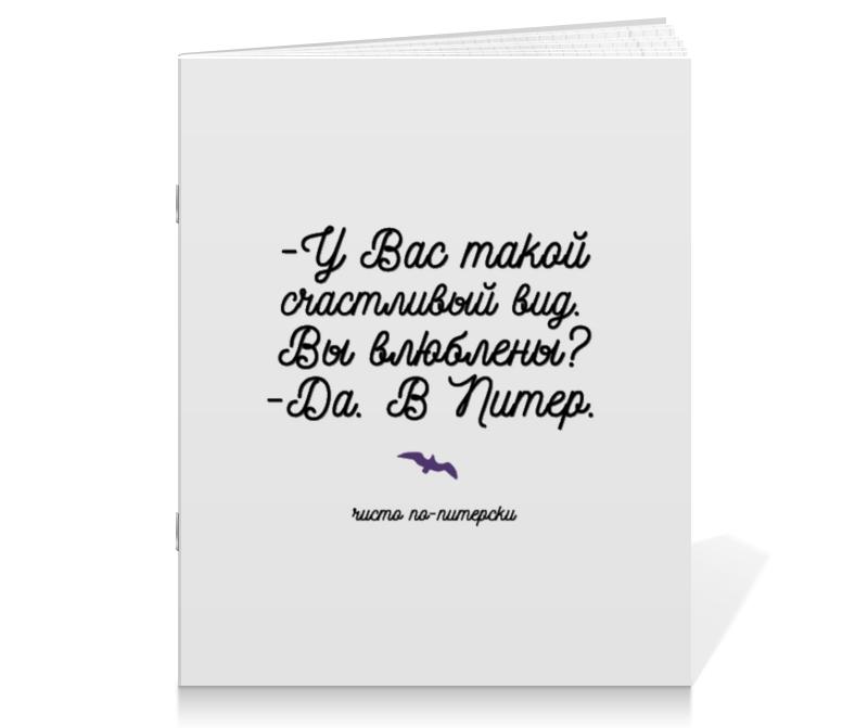 Тетрадь на скрепке Printio Петербург