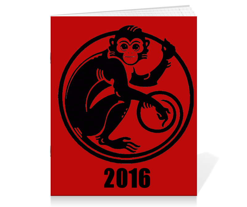 Тетрадь на скрепке Printio 2016 год - год красной обезьяны тетрадь на скрепке printio i want to write you a song one direction mitam