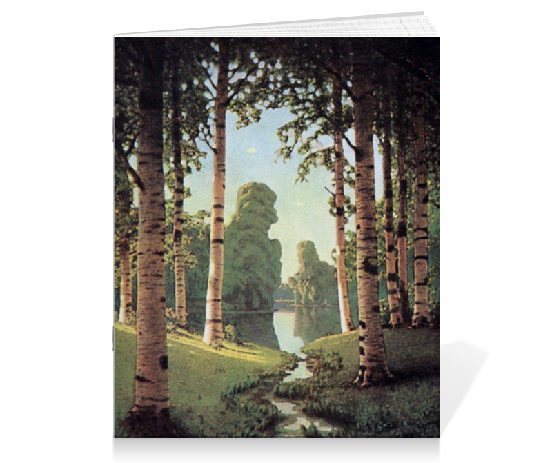 Тетрадь на скрепке Printio Берёзовая роща (картина архипа куинджи) картина 1245262