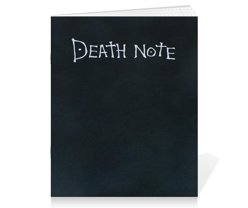 Printio Тетрадь смерти(death note) тетрадь на скрепке printio святая екатерина александрийская рафаэль
