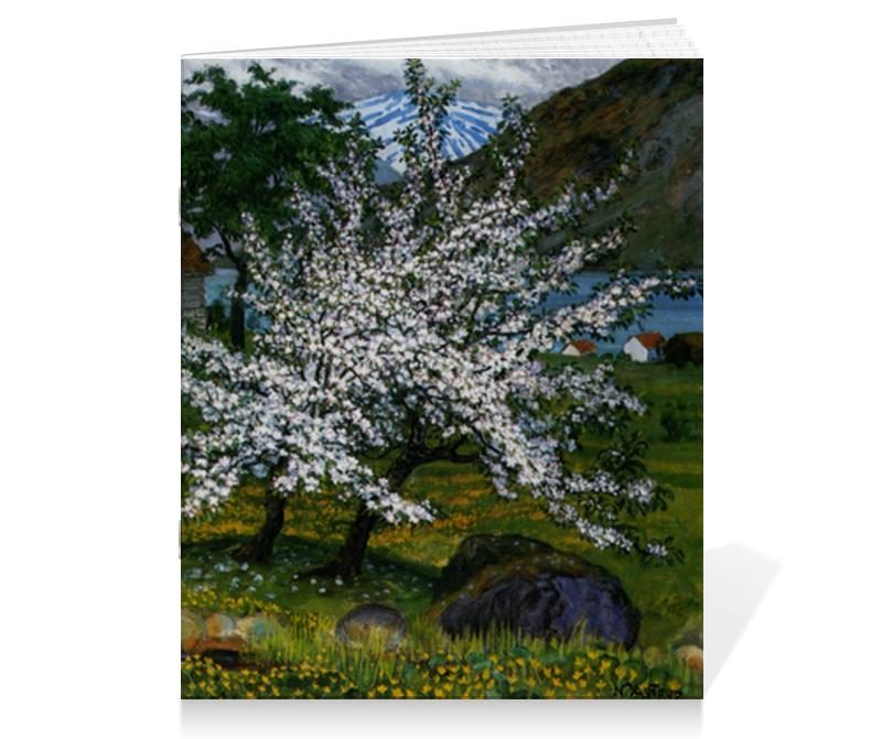 Printio Яблони в цвету (николай аструп) цена в Москве и Питере