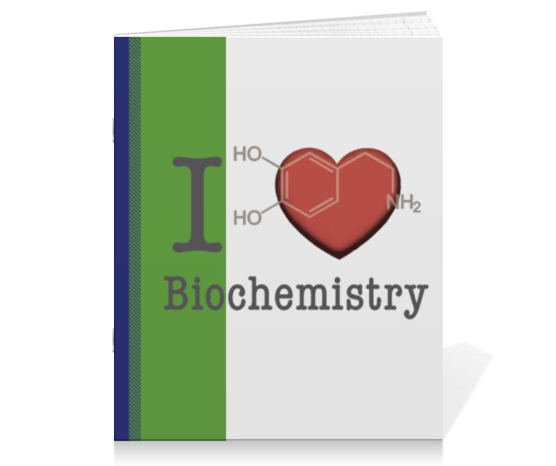 Тетрадь на скрепке Printio I love biochemistry richard langley h biochemistry for dummies