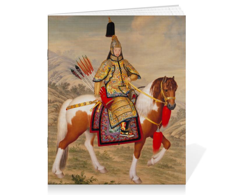 Тетрадь на скрепке Printio Цяньлун (джузеппе кастильоне) концерт джузеппе верди известный и неизвестный