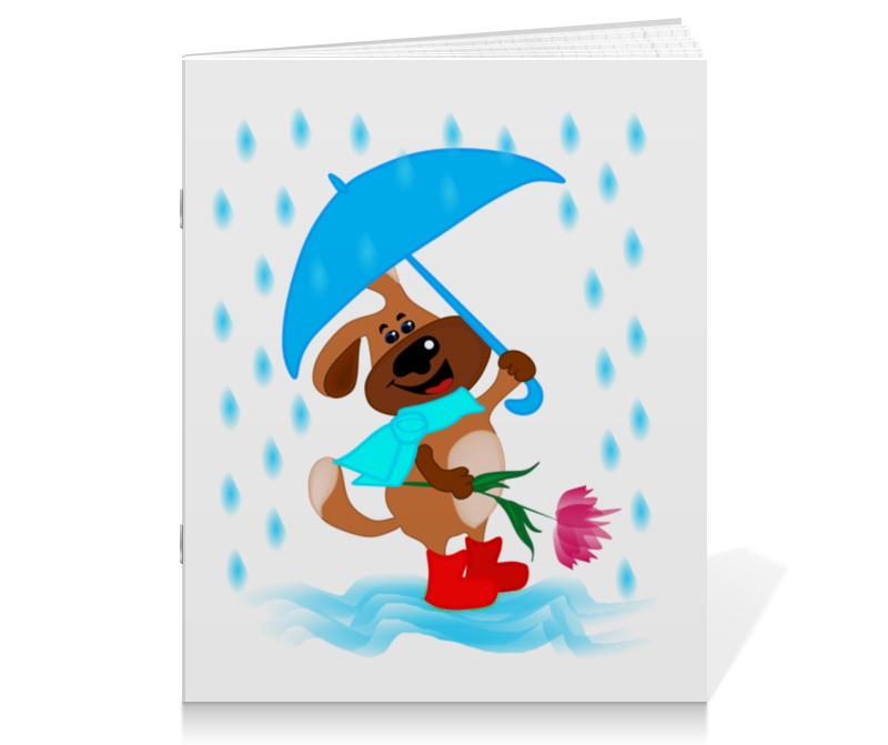 Тетрадь на скрепке Printio Пес с зонтом и цветком цена