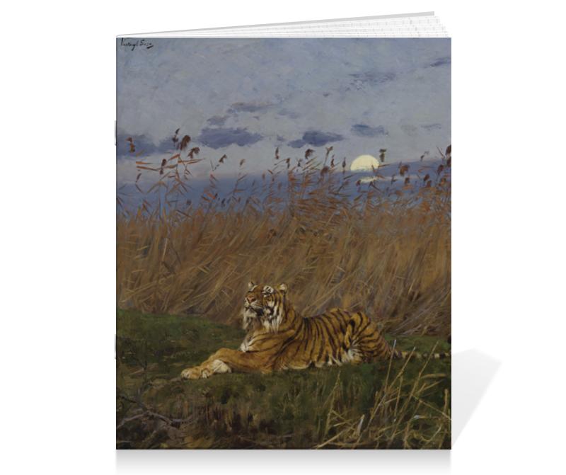 цена Тетрадь на скрепке Printio Тигр среди камышей в лунном свете