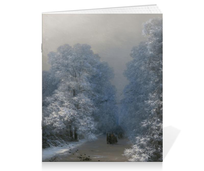 Тетрадь на скрепке Printio Зимний пейзаж (айвазовский) тетрадь на скрепке printio тетрадь пейзаж из серии акварель 2015