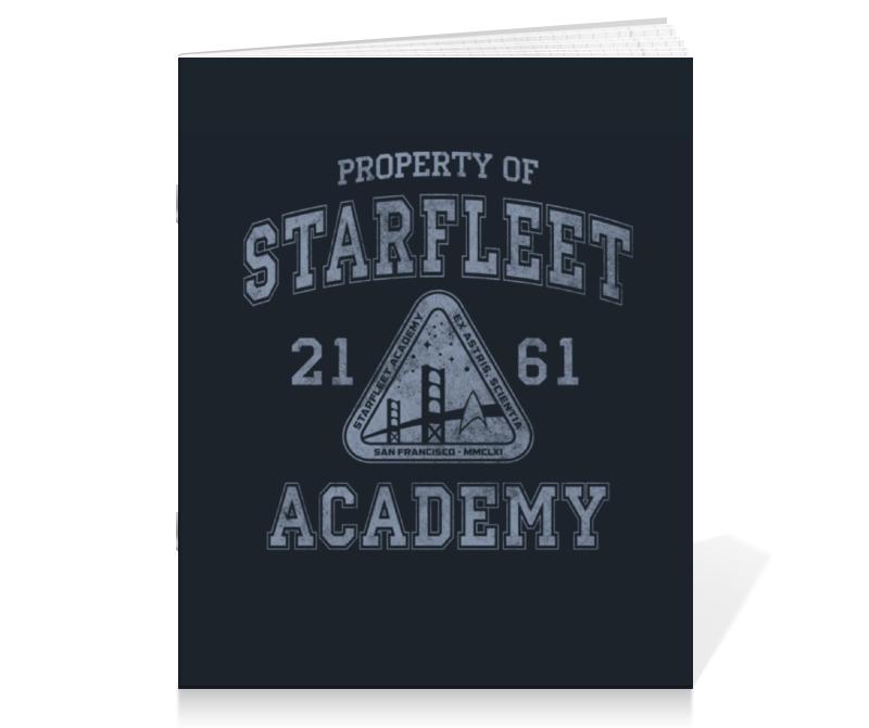 Тетрадь на скрепке Printio Starfleet academy обложка для паспорта printio тирион фордринг