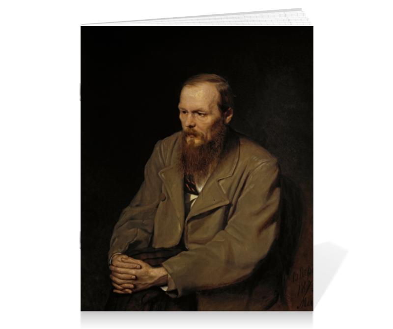 Тетрадь на скрепке Printio Портрет федора михайловича достоевского тетрадь на скрепке printio медведь