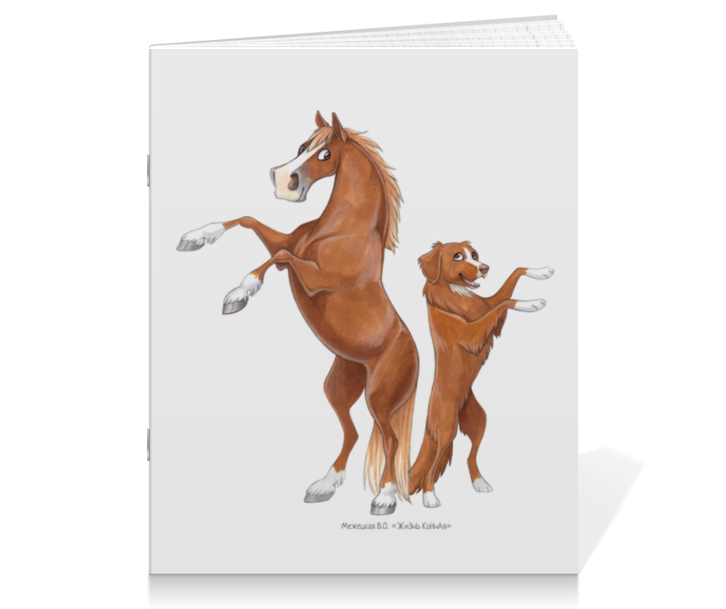 Тетрадь на скрепке Printio Рыжий пони/толлер тетрадь на скрепке printio пони pony