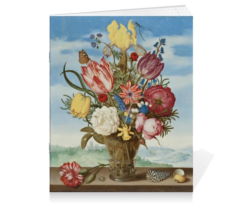 Тетрадь на скрепке Printio Букет цветов на полке (амброзиус босхарт) амброзиус босхарт