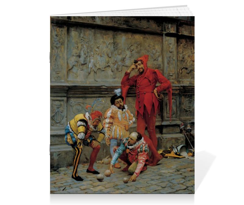 Тетрадь на скрепке Printio Шуты, играющие в петанк (эдуардо забала)