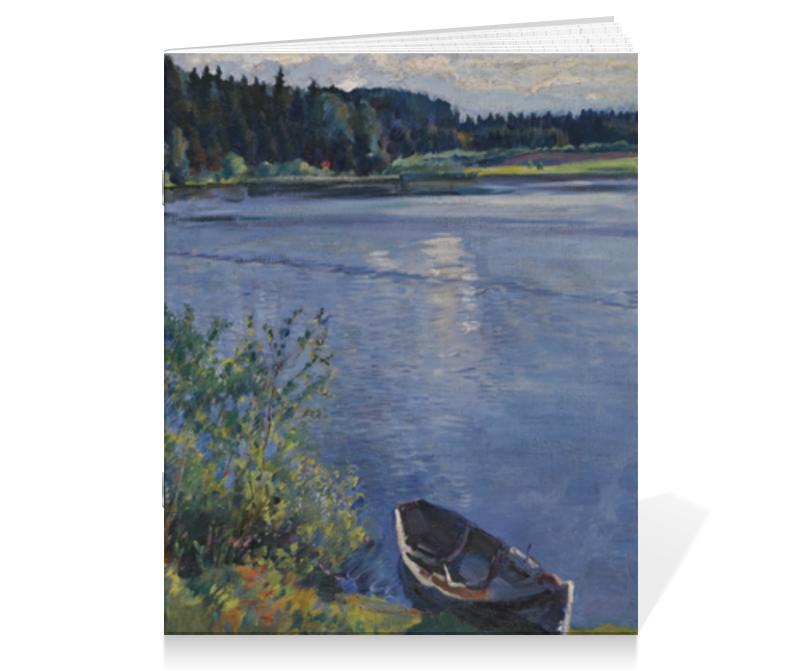 Тетрадь на скрепке Printio Озеро (сергей виноградов) тетрадь на скрепке printio княжна тараканова картина флавицкого