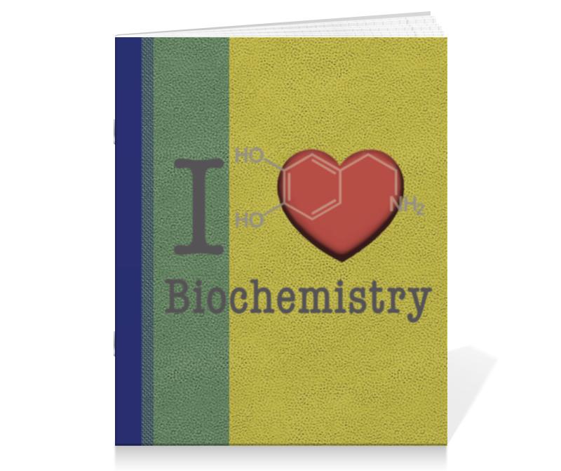 Тетрадь на скрепке Printio Биохимия любви тетрадь на скрепке printio химия