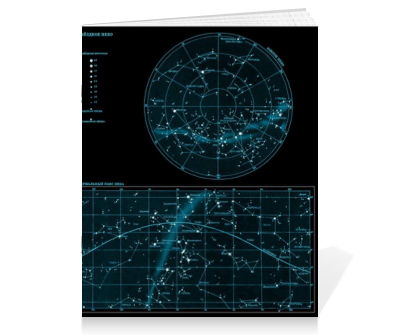 Тетрадь на скрепке Printio Карта звёздного неба блокнот printio карта звёздного неба