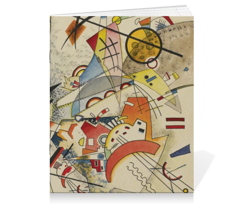 Тетрадь на скрепке Printio Bustling aquarelle (василий кандинский) кандинский блокнот