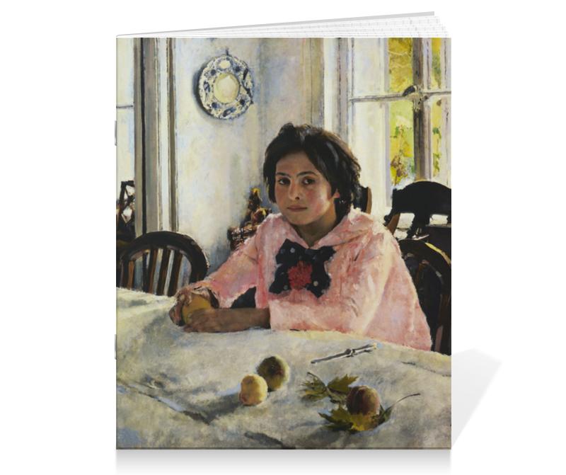 Тетрадь на скрепке Printio Девочка с персиками (валентин серов) футболка с полной запечаткой мужская printio девочка с персиками