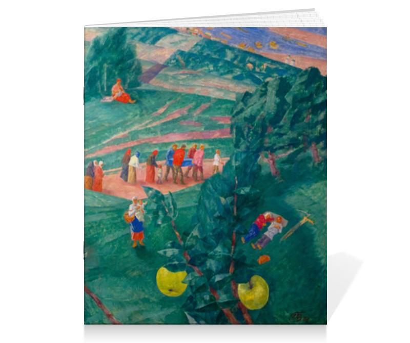 Тетрадь на скрепке Printio Полдень (петров-водкин) петр кимович петров интеллектуальные пилюли
