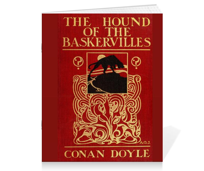 Тетрадь на скрепке Printio Обложка первого издания собака баскервилей рубина д рубина 17 рассказов