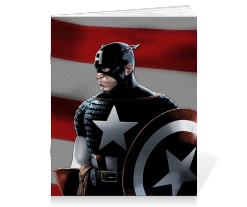 Тетрадь на скрепке Printio Marvel тетрадь на скрепке printio зонтики