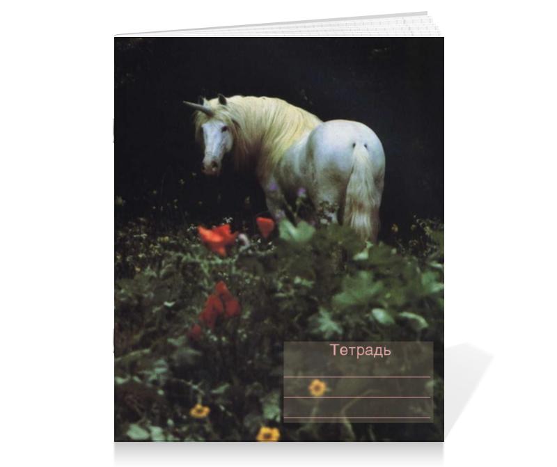 Тетрадь на скрепке Printio Единорог тетрадь на скрепке printio медведь