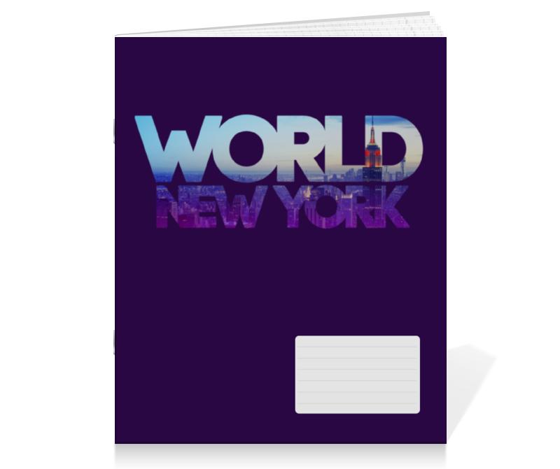 Тетрадь на скрепке Printio different world: new york тетрадь на скрепке printio медведь