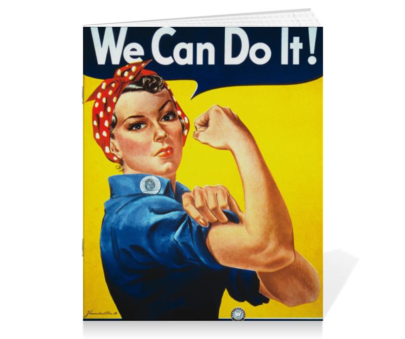 Тетрадь на скрепке Printio Американский плакат, 1943 г. тетрадь на скрепке printio звёздные войны