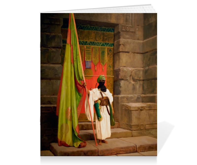 Тетрадь на скрепке Printio Флаг пророка (жан-леон жером) чехол для iphone 4 глянцевый с полной запечаткой printio пигмалион и галатея жан леон жером