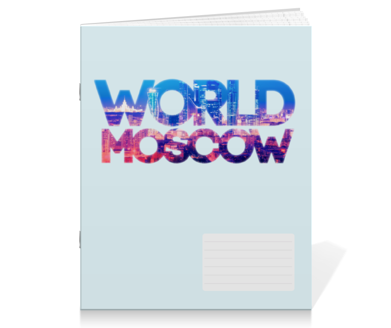 Тетрадь на скрепке Printio different world: moscow