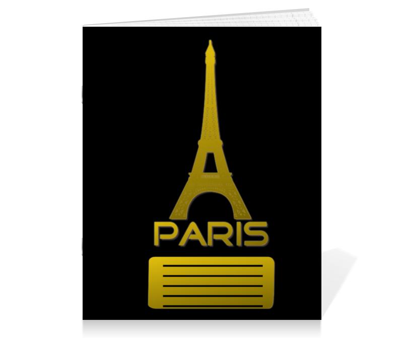Тетрадь на скрепке Printio Paris тетрадь на скрепке printio зонтики