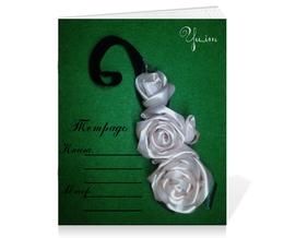 """Тетрадь на скрепке """"Любимые розы"""" - yu-im, тетрадь, цветы, розы, зеленая"""