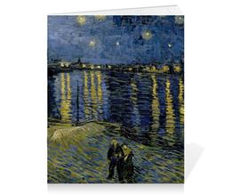 """Тетрадь на скрепке """"Звёздная ночь над Роной (Винсент Ван Гог)"""" - картина, ван гог"""