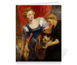 """Тетрадь на скрепке """"Юдифь с головой Олоферна (Рубенс)"""" - картина, рубенс"""