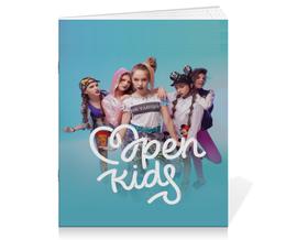 """Тетрадь на скрепке """"Open Kids"""" - музыка, группа, open kids"""