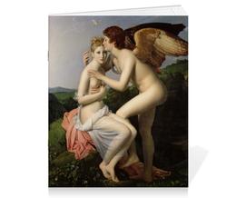 """Тетрадь на скрепке """"Амур и Психея (Франсуа Жерар)"""" - картина, поцелуй, жерар, купидон, древнегреческая мифология"""