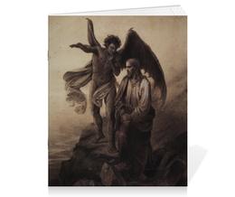 """Тетрадь на скрепке """"Искушение Христа (Василий Суриков)"""" - картина, суриков"""