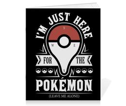 """Тетрадь на скрепке """"POKEMON GO"""" - прикол, юмор, покемоны, pokemon go"""