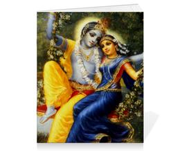 "Тетрадь на скрепке ""Кришна и Радха"" - кришна и радха, радха кришна, radha krishna, радха кришна на качелях, кришна и радхарани"